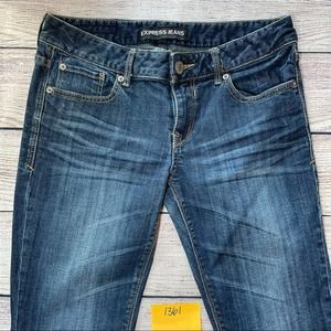 EXPRESS BOOT FACTORY DISTRESSED JEANS 4R